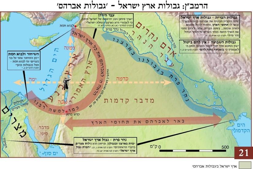 Derrière la montée en puissance de Daech, ne faut-il pas voir la réalisation du plan d'Oded Yinon sur le dépeçage du Proche Orient?