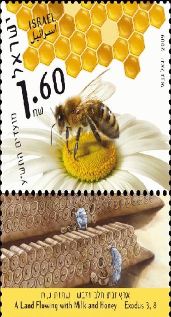 timbre-abeille