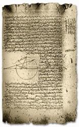 """Résultat de recherche d'images pour """"Kitab al-Istikmal"""""""