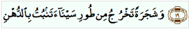 sourate 23