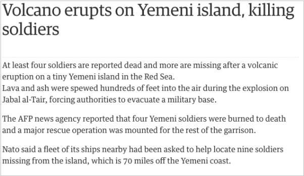 yemen_volcano